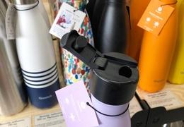 Bouchon sport noir pour bouteilles isothermes Qwetch 260 - 500 ml