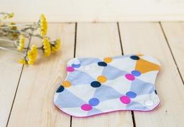 Protège-slip lavable en coton
