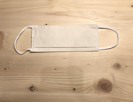 Masque enfant lavable blanc - AFNOR & catégorie 2