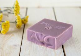Savon artisanal argan & argile rose