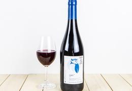 Vin rouge Gamay naturel