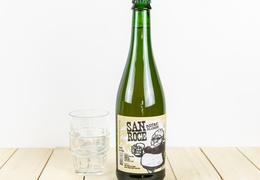 """Bière Brasserie San Roce """"blonde"""" 75cl bio & locale"""