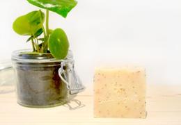 Savon artisanal Sésame - Litsée citronnée  local