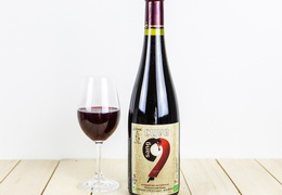 Vin rouge Sang 9 bio & naturel
